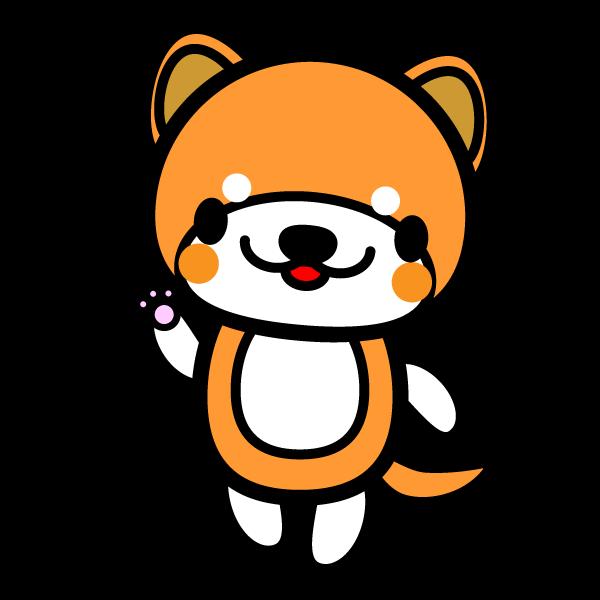 かわいい楽しんでいるハッピーな秋田犬の無料イラスト・商用フリー