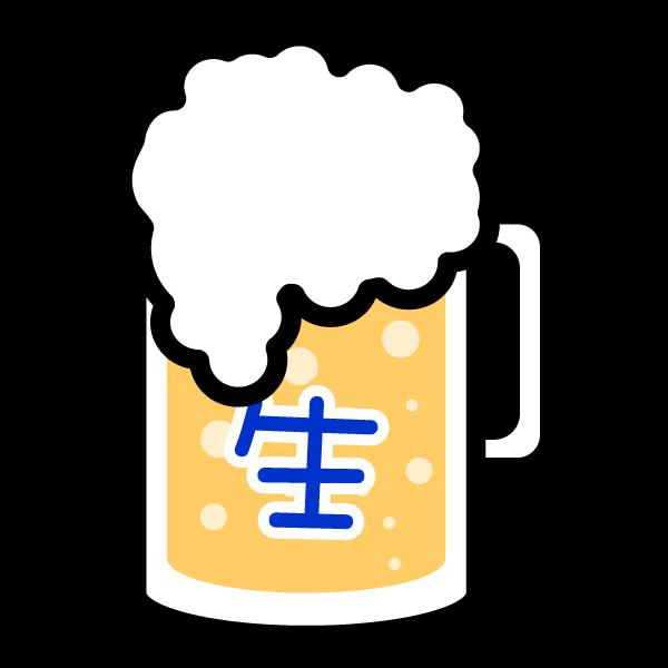 かわいいビールの無料イラスト・商用フリー
