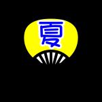 fan_yellow-summer