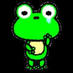 frog_01-sad-handwrittenstyle