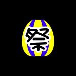 lantern_yb-festival