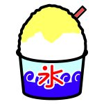 shaved-ice_lemon