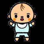 baby-boy_stand-handwrittenstyle