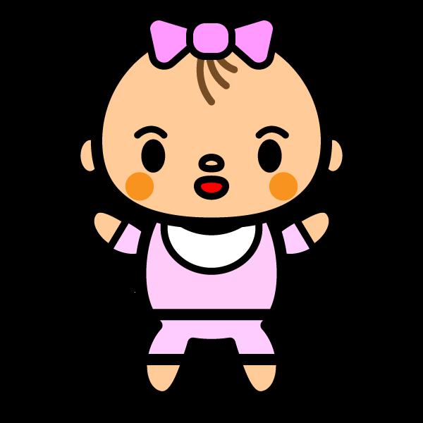 かわいい赤ちゃん(女の子)の無料イラスト・商用フリー