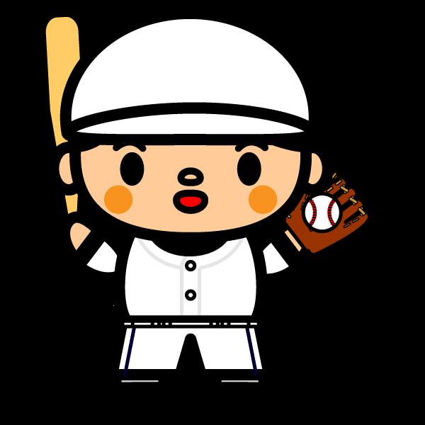 かわいい野球少年の無料イラスト・商用フリー