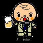 beer_toast-president-handwrittenstyle