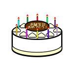 birthday_cake02