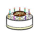 birthday_cake02-handwrittenstyle