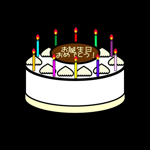 かわいい誕生日ケーキ・バースデーケーキの無料イラスト・商用フリー