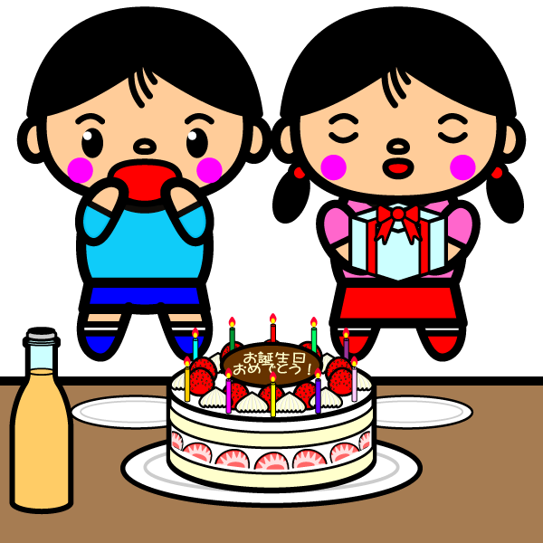 かわいい誕生日会・バースデーパーティーの無料イラスト・商用フリー