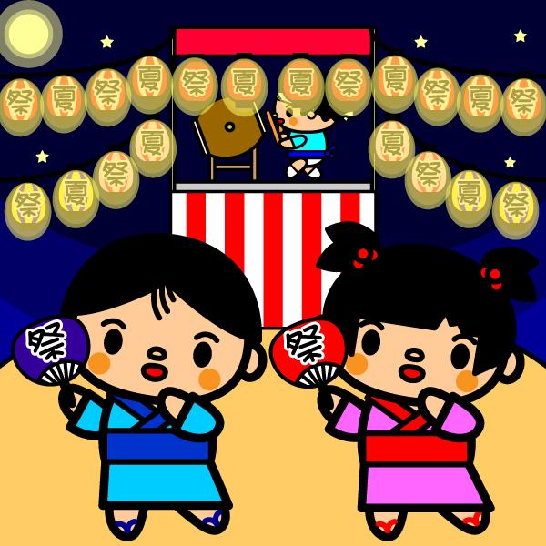 かわいい夏祭りの盆踊りの無料イラスト・商用フリー