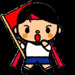 cheer_01-red-handwrittenstyle