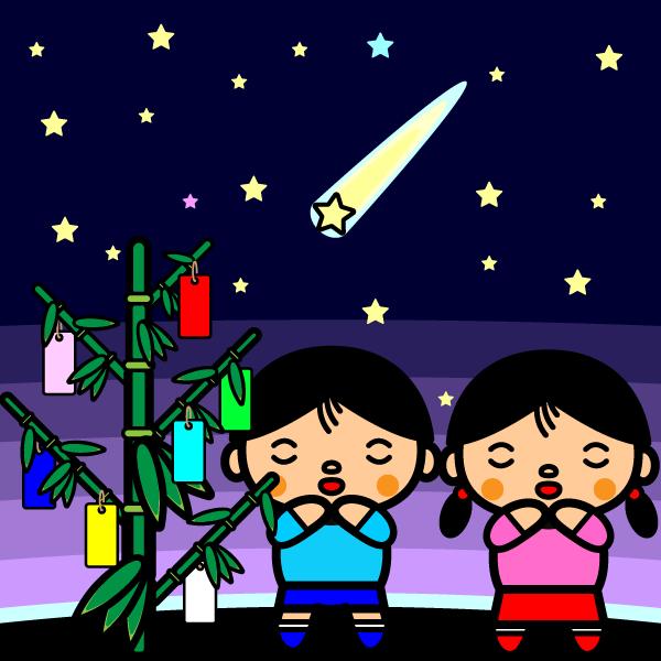 かわいい七夕で星に願いをの無料イラスト・商用フリー