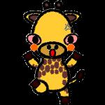 giraffe_angry-handwrittenstyle