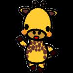 giraffe_enjoy-handwrittenstyle