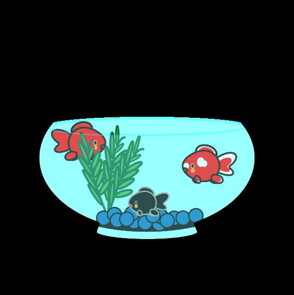 かわいい金魚鉢の無料イラスト・商用フリー