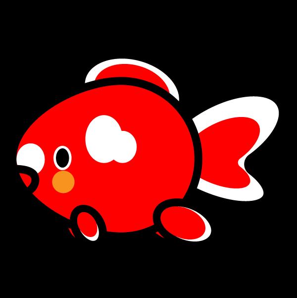 かわいい金魚の無料イラスト・商用フリー