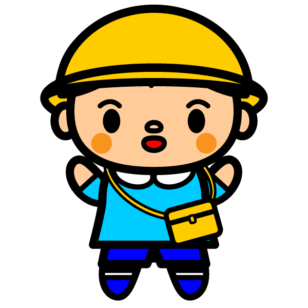 かわいい幼稚園の男の子の無料イラスト・商用フリー