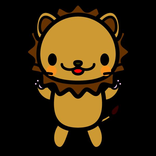 かわいいライオンの無料イラスト・商用フリー