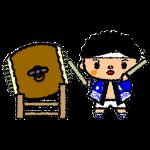 matsuri-daiko_man-handwrittenstyle