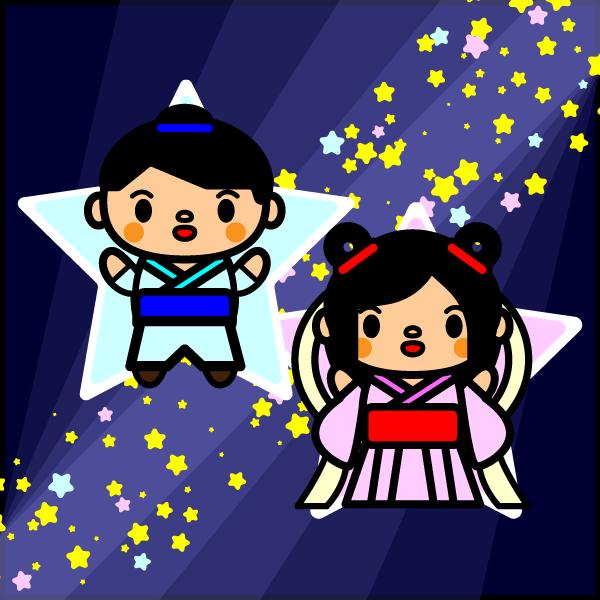 かわいい織姫・彦星と天の川の無料イラスト・商用フリー