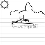 sea_summer-ship-blackwhite