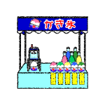 shaved-ice_01-street-stall-handwrittenstyle