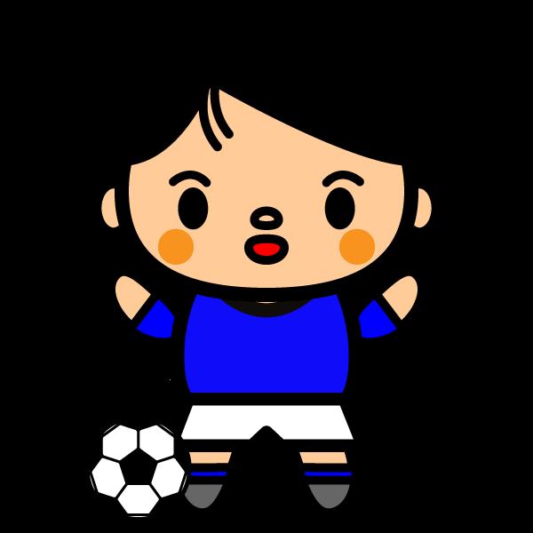 かわいいサッカー少年の無料イラスト・商用フリー