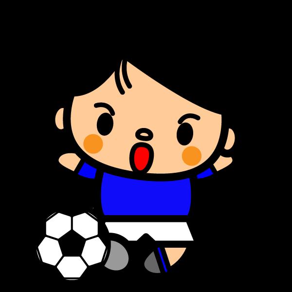 かわいいサッカースライディングの無料イラスト・商用フリー