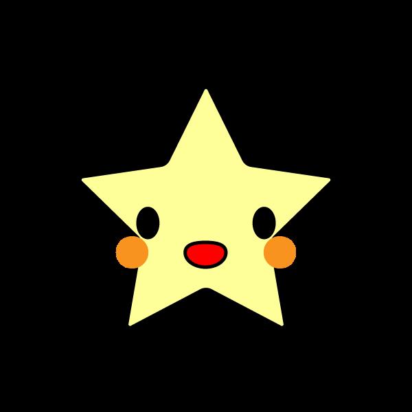 キャラクター風で笑顔のかわいい星の無料イラスト・商用フリー