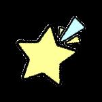 star_shooting-handwrittenstyle
