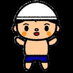 swimsuit-boy_02-handwrittenstyle
