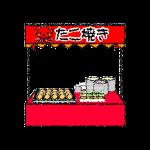 takoyaki_01-street-stall-handwrittenstyle