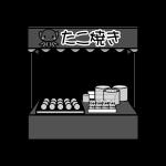 takoyaki_01-street-stall-monochrome