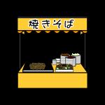 yakisoba_01-street-stall