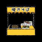 yakisoba_01-street-stall-handwrittenstyle