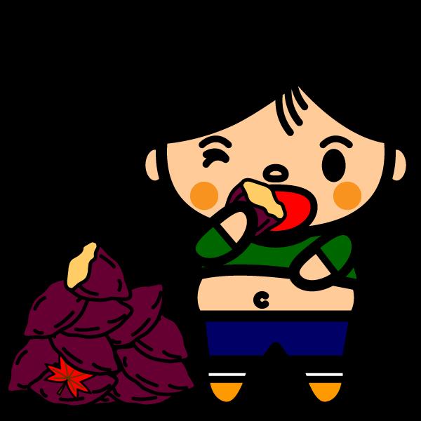 かわいい食欲の秋の無料イラスト 商用フリー オイデ43