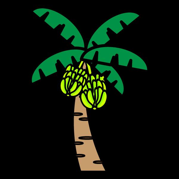 かわいいバナナの木の無料イラスト・商用フリー