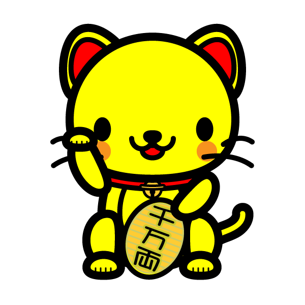 beckoning-cat_yellow