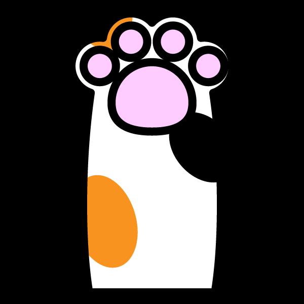 かわいい猫の手の無料イラスト・商用フリー