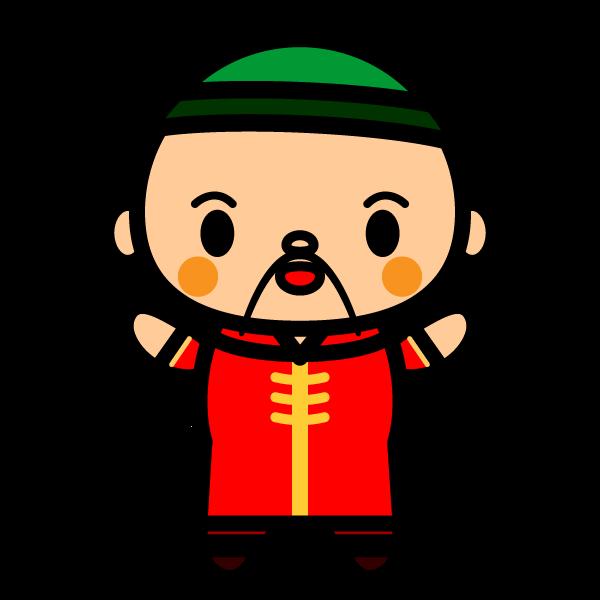 かわいい中国人男性の無料イラスト・商用フリー