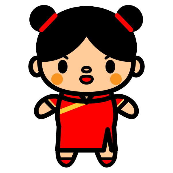 かわいい中国人女性の無料イラスト・商用フリー