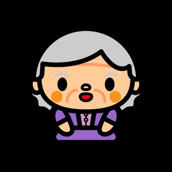 grandmother_sit