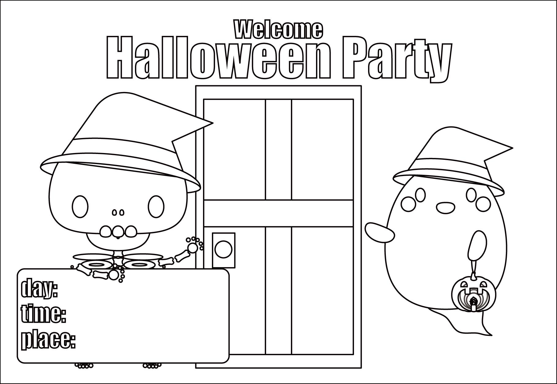 塗り絵に最適な白黒でかわいいハロウィンパーティー・メッセージカードの無料イラスト・商用フリー