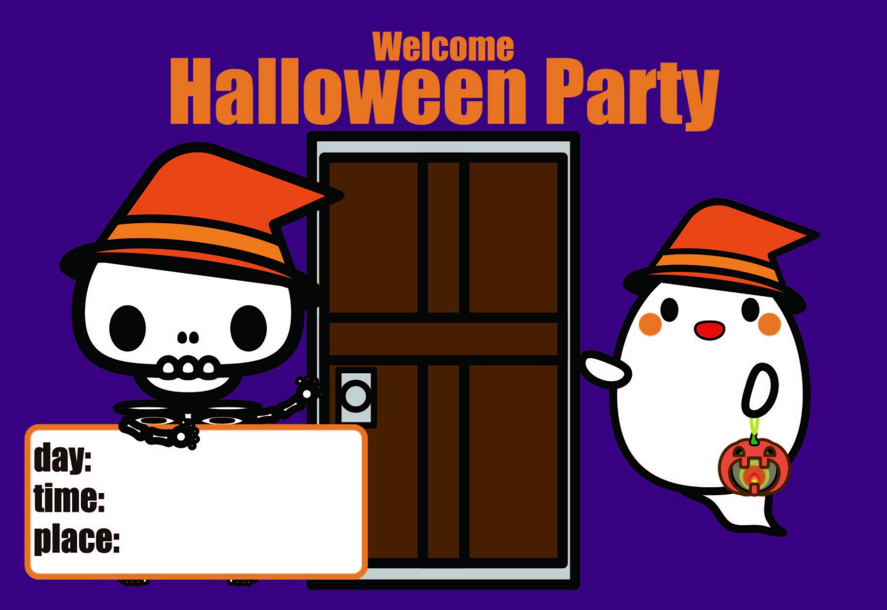 かわいいハロウィンパーティー・メッセージカードの無料イラスト・商用フリー