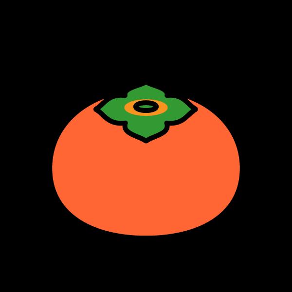 かわいい柿の無料イラスト・商用フリー