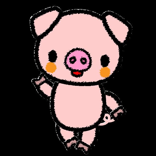 pig_enjoy-handwrittenstyle