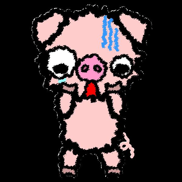 pig_fear-handwrittenstyle
