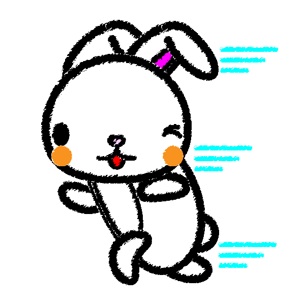 rabbit_run-handwrittenstyle