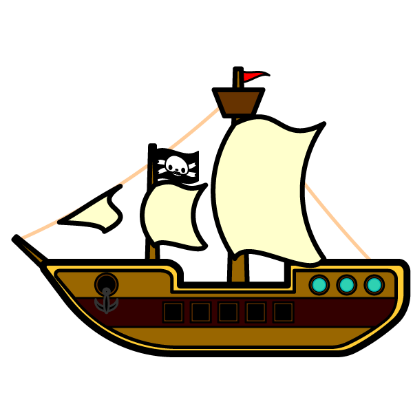 かわいい海賊船の無料イラスト・商用フリー